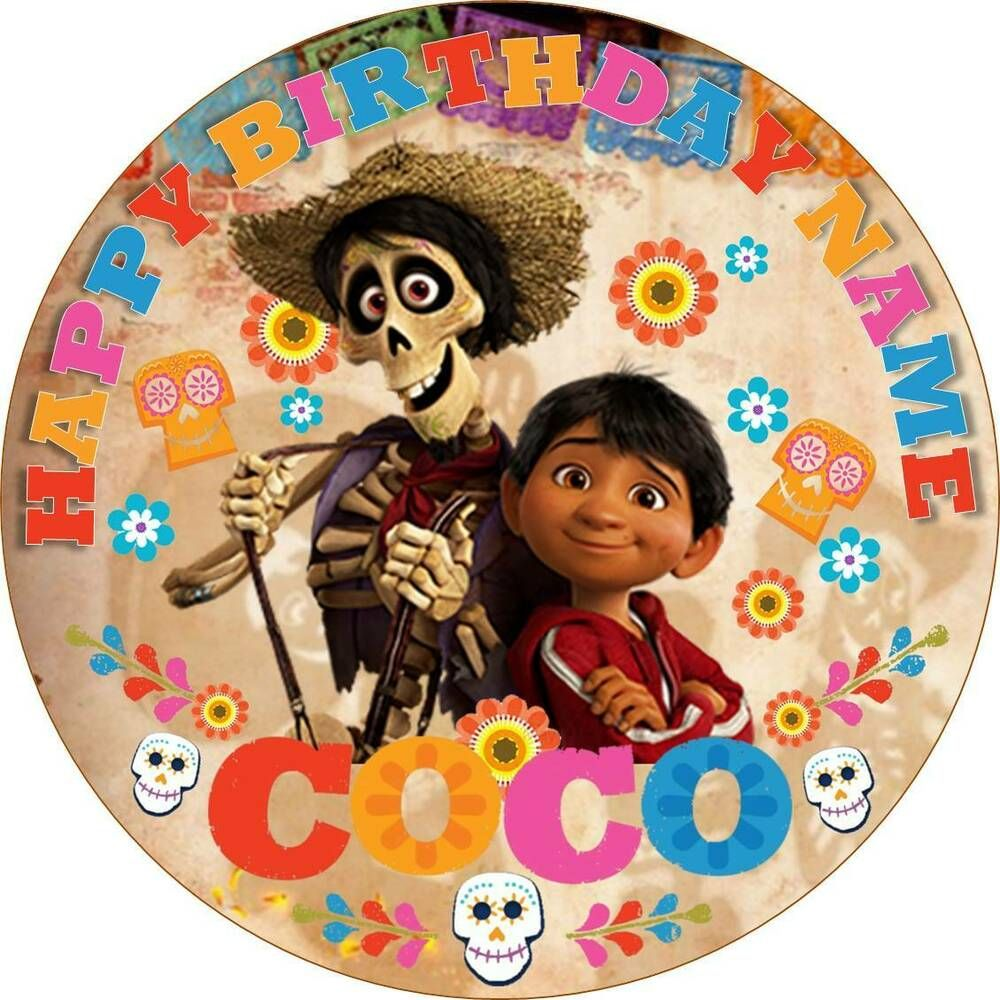 EDIBLE Disney Coco Wafer Paper Cake Topper Birthday Party ...
