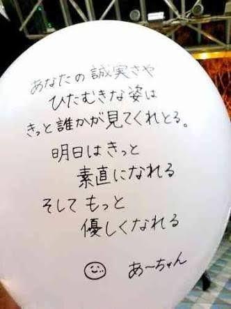 フレッシュ Perfume あーちゃん 字 - ざばねがも