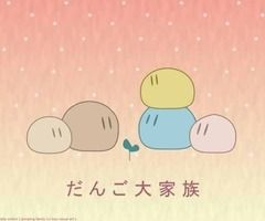 Images and videos of clannad dango