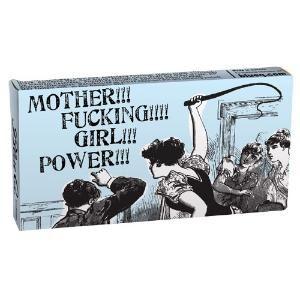Mother!! Fucking!! Girl!! Power!! Gum