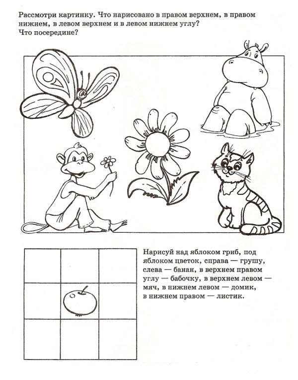 математические прописи для детей,формат А4 - Раскраски и ...
