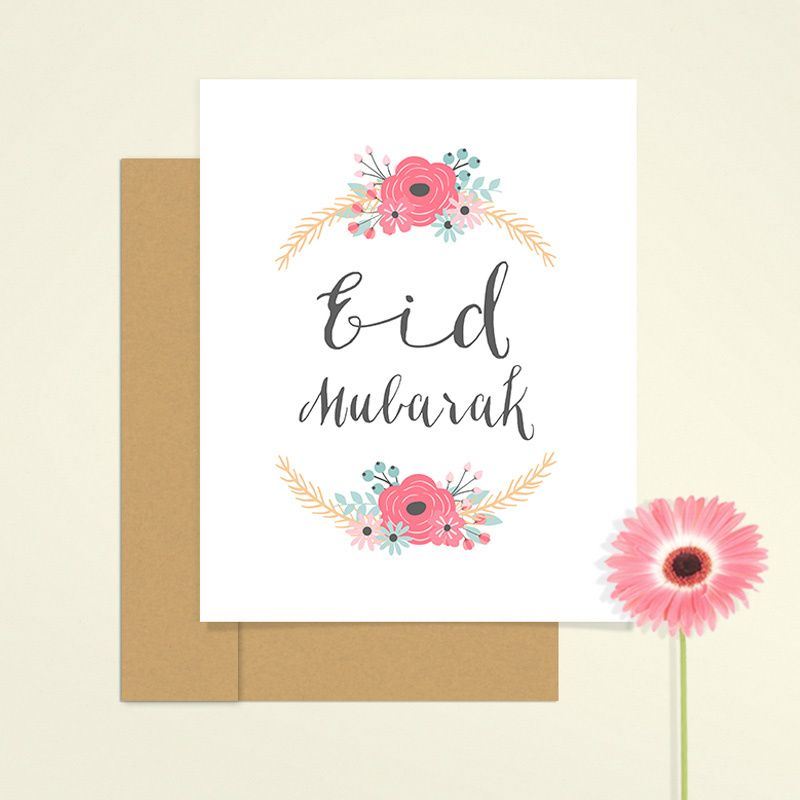 New Releases Free Printable Eid Mubarak Card Eid Mubarak Card Eid Cards Eid Gifts