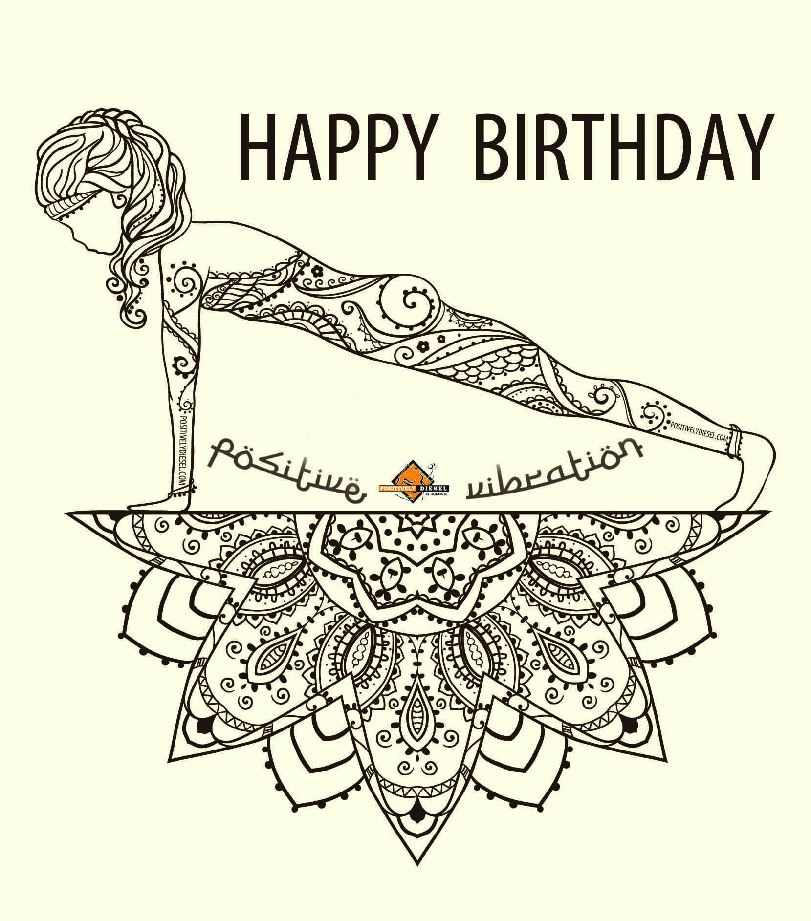 Поздравление с днем рождения учителю йоги