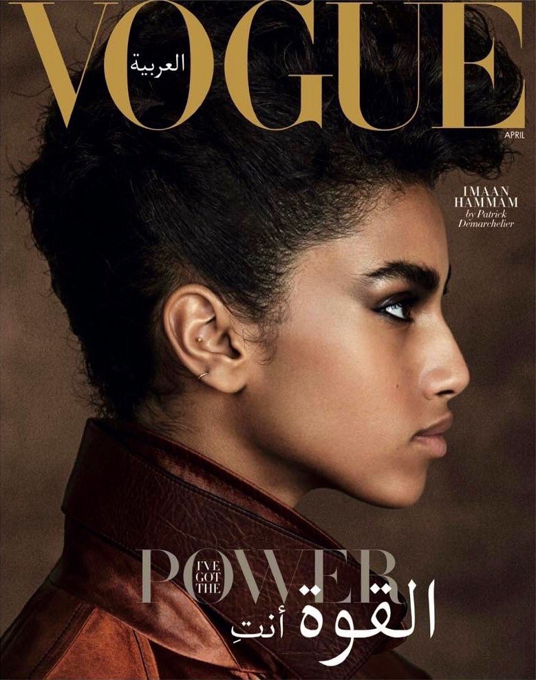 Imaan Hammam By Patrick Demarchelier Vogue Arabia April 2017