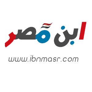 ابن مصر Company Logo Tech Company Logos Vimeo Logo
