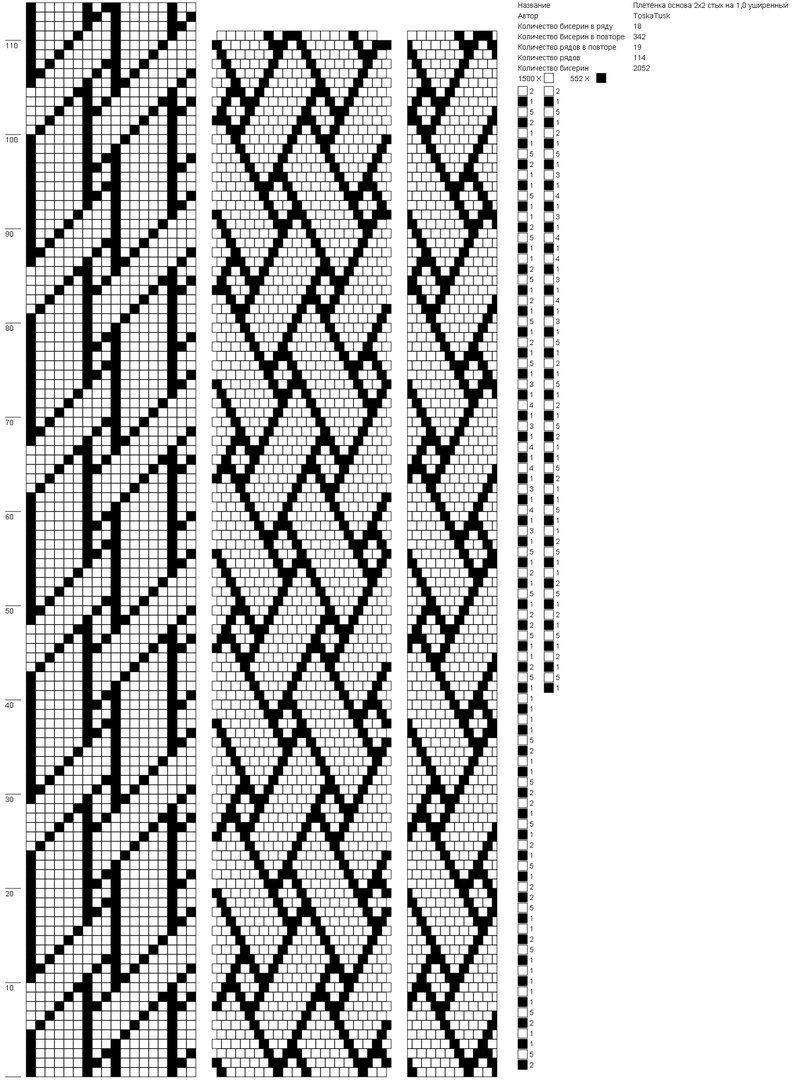 Рисуем схемы для жгутов из бисера, вышивки и др.\'s Fotos | koraliki ...