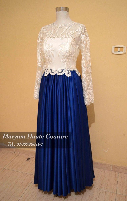 فساتين سواريه للمحجبات باللون الازرق Soiree Dress Modest Dresses Beautiful Prom Dresses