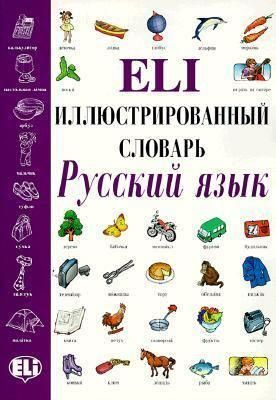 Big Silver Book Of Russian Verbs Pdf