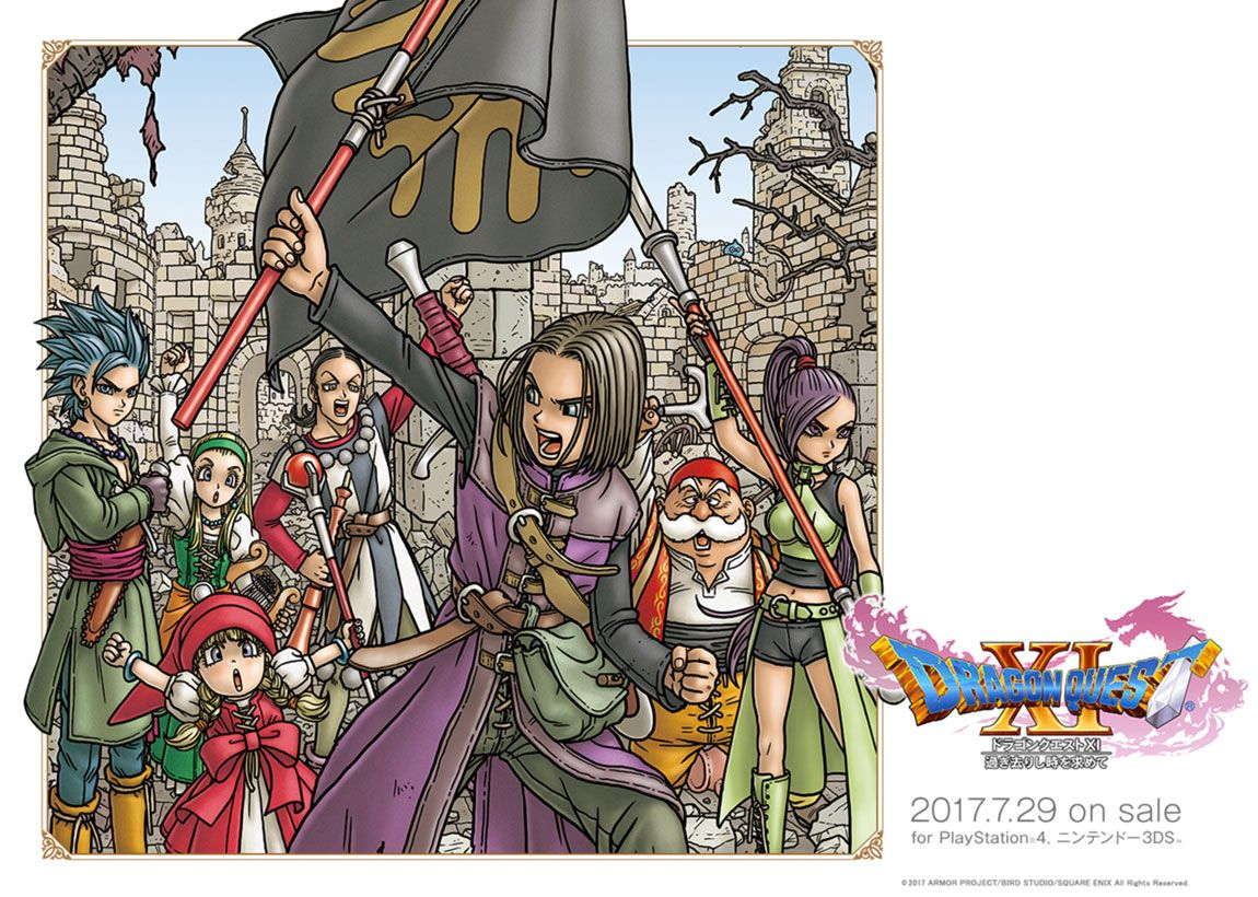 Promo Art From Dragon Quest Xi Echoes Of An Elusive Age Art Illustration Artwork Gaming Videogames Gamer Dragon Quest Art Art Gallery