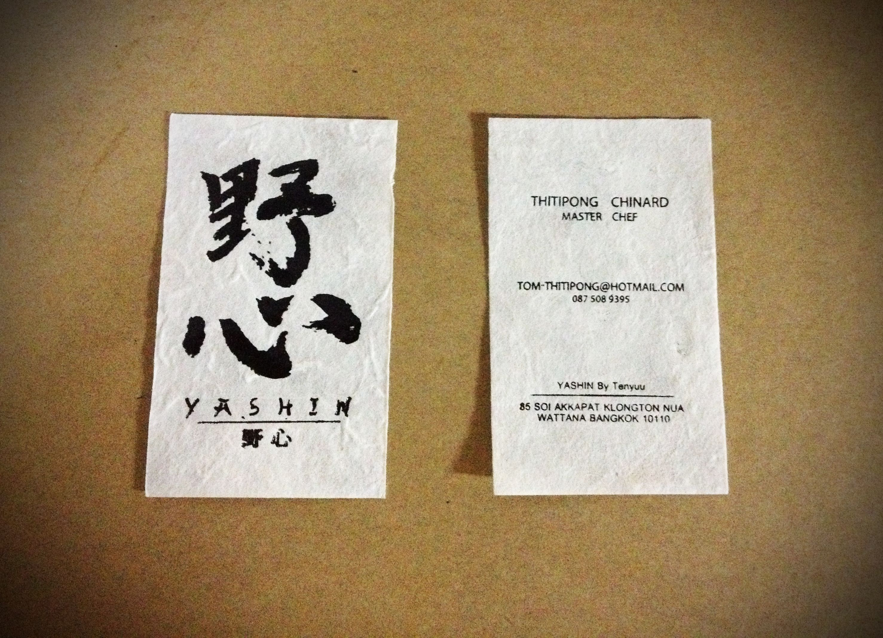 JAPANESE name card - Google Search | Business Card Ideas ...