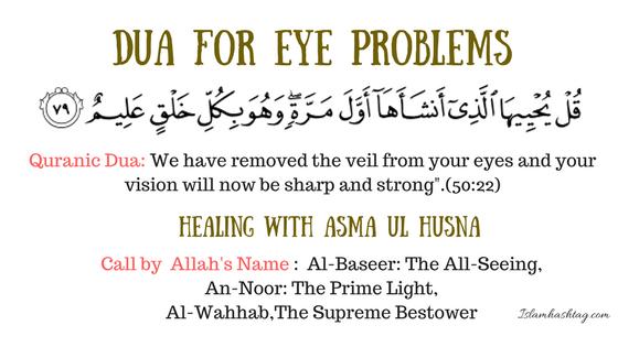Healing with Quranic dua and dhikr of Allah's name   ♤Dua♤   Islam