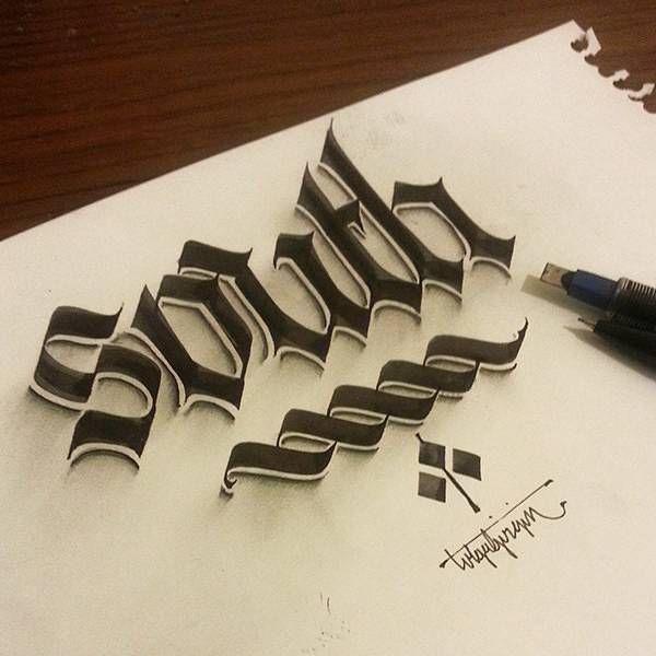 浮き立つような立体感がスゴイ ペンで手描きされた3dカリグラフィー作品 Caligraphie Tattoo Lettrage Lettrage Creatif