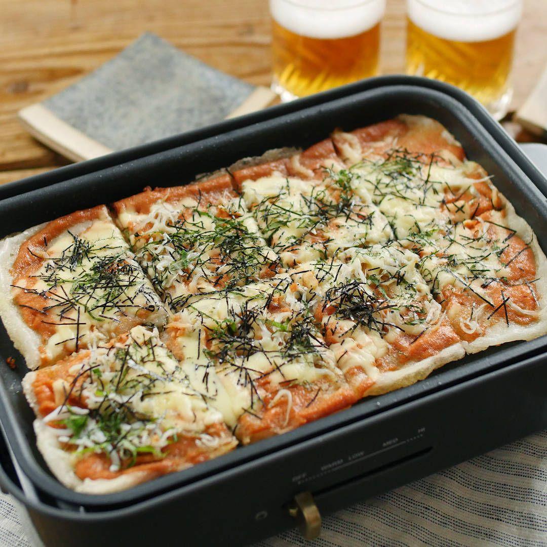 Everyday ホットプレート カリカリ食感がたまらない 明太もちピザ