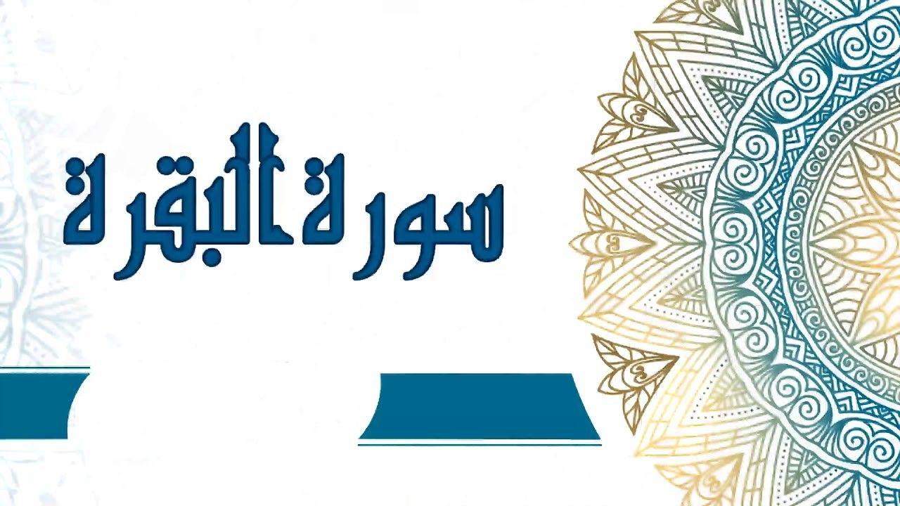 دعاء الحاجة المستعجلة والرزق الذى لا يرد قائله دعاء مستجاب فى الحال باذن Arabic Calligraphy Youtube
