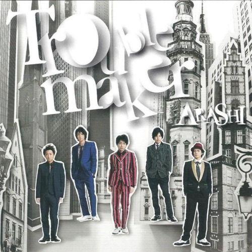 Image result for 嵐 troublemaker