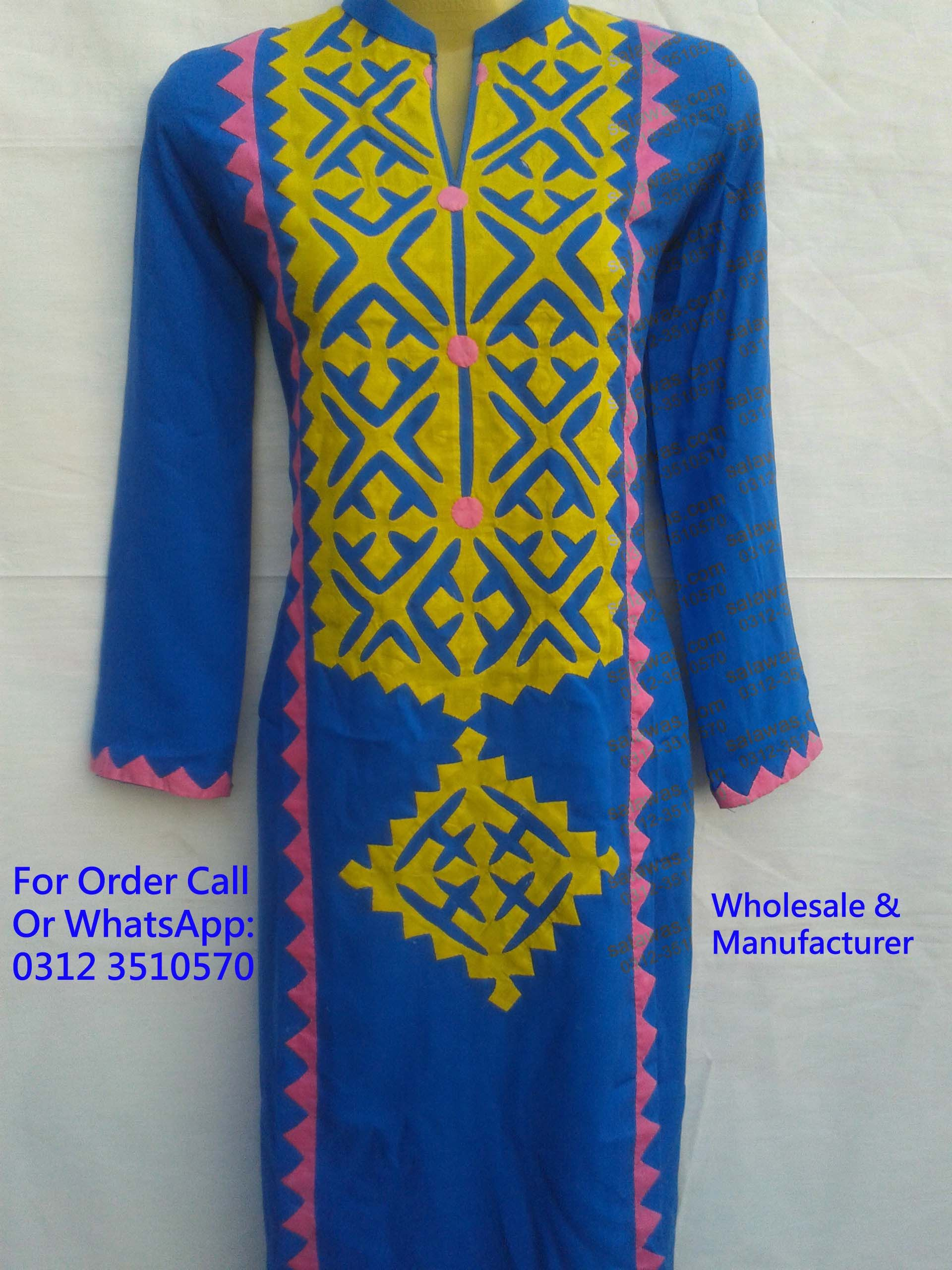 Sindhi Aplic Work New Designs For Dresses Kurti Shirts