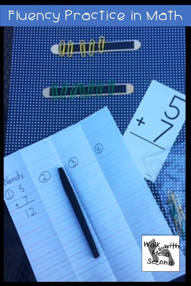 Math Fact Fluency BUNDLE | Math facts, Math and Product math
