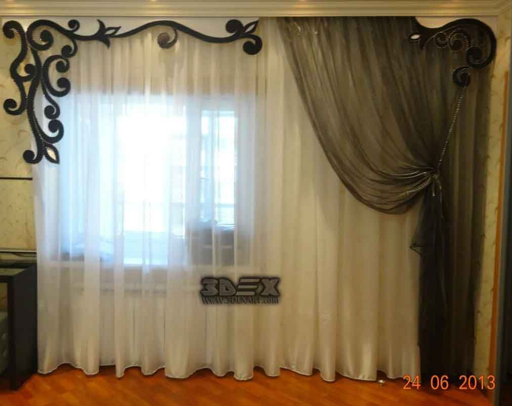 modern bedroom curtain design ideas window curtains 2018 Latest