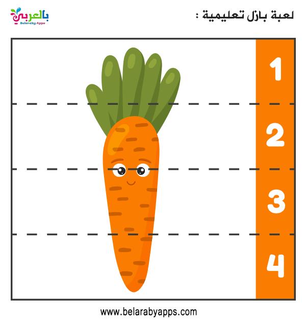 افكار وانشطة تعليمية وحدة الغذاء عن بعد لرياض الأطفال بالعربي نتعلم In 2021