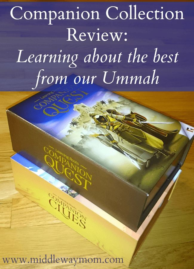 islamic games for adults