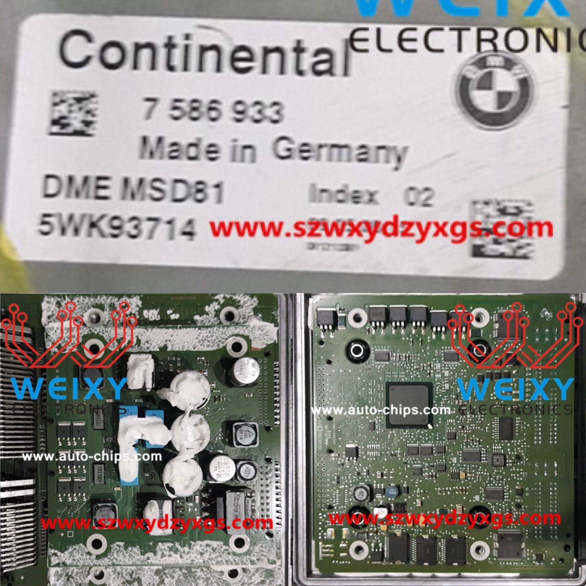 BMW MSD81 DME repair kit. Solve the problems of valvetronic failure, BSD  failure,