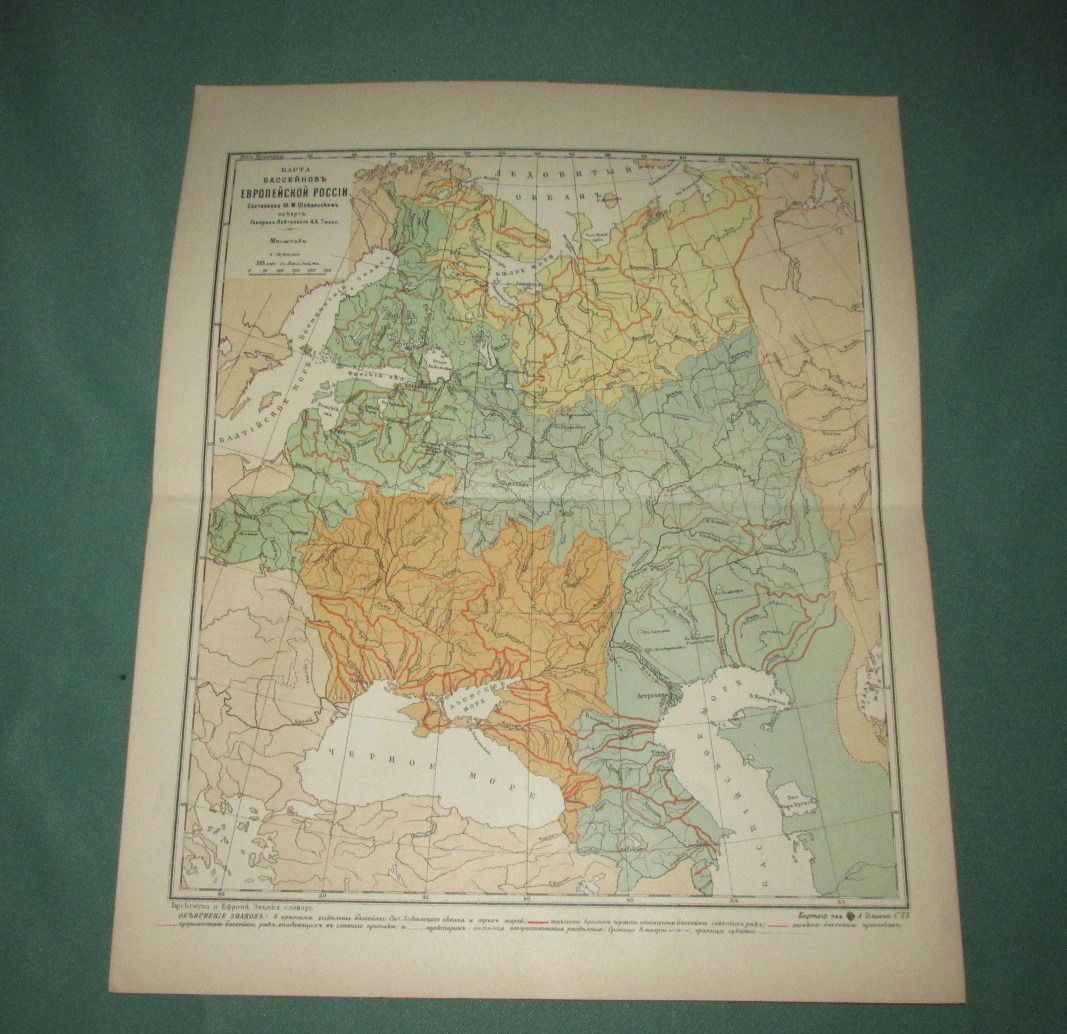 antique #1 Rare 1899 vintage Russian Colored Map European Russia ...