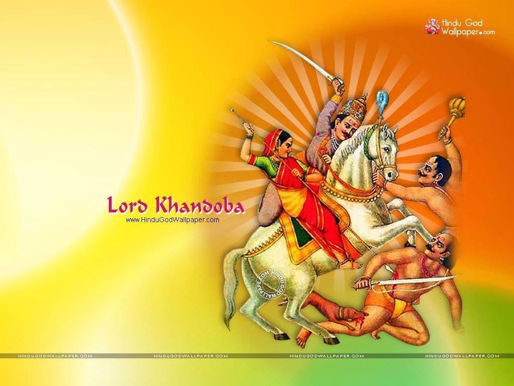 Lord Khandoba Wallpaper Wallpaper Free Download Wallpaper Jejuri