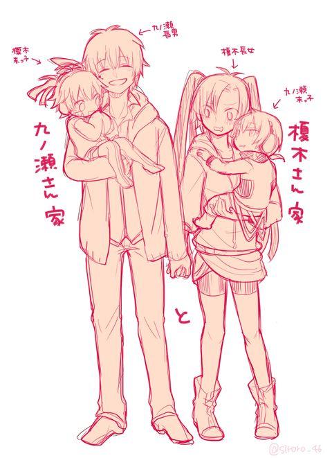 カゲプロ 遥貴 漫画 pixiv