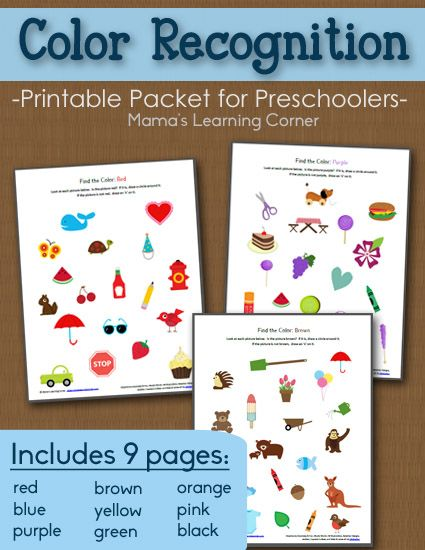 Color Recognition Printable Packet | Pre K colors | Pinterest ...