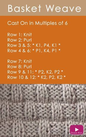 How to Knit the Basket Weave Stitch by