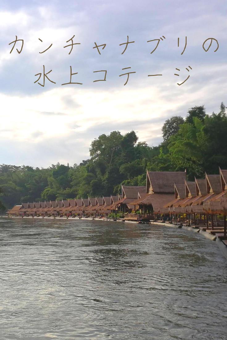 ボード タイの女子旅 Thailand Travel のピン