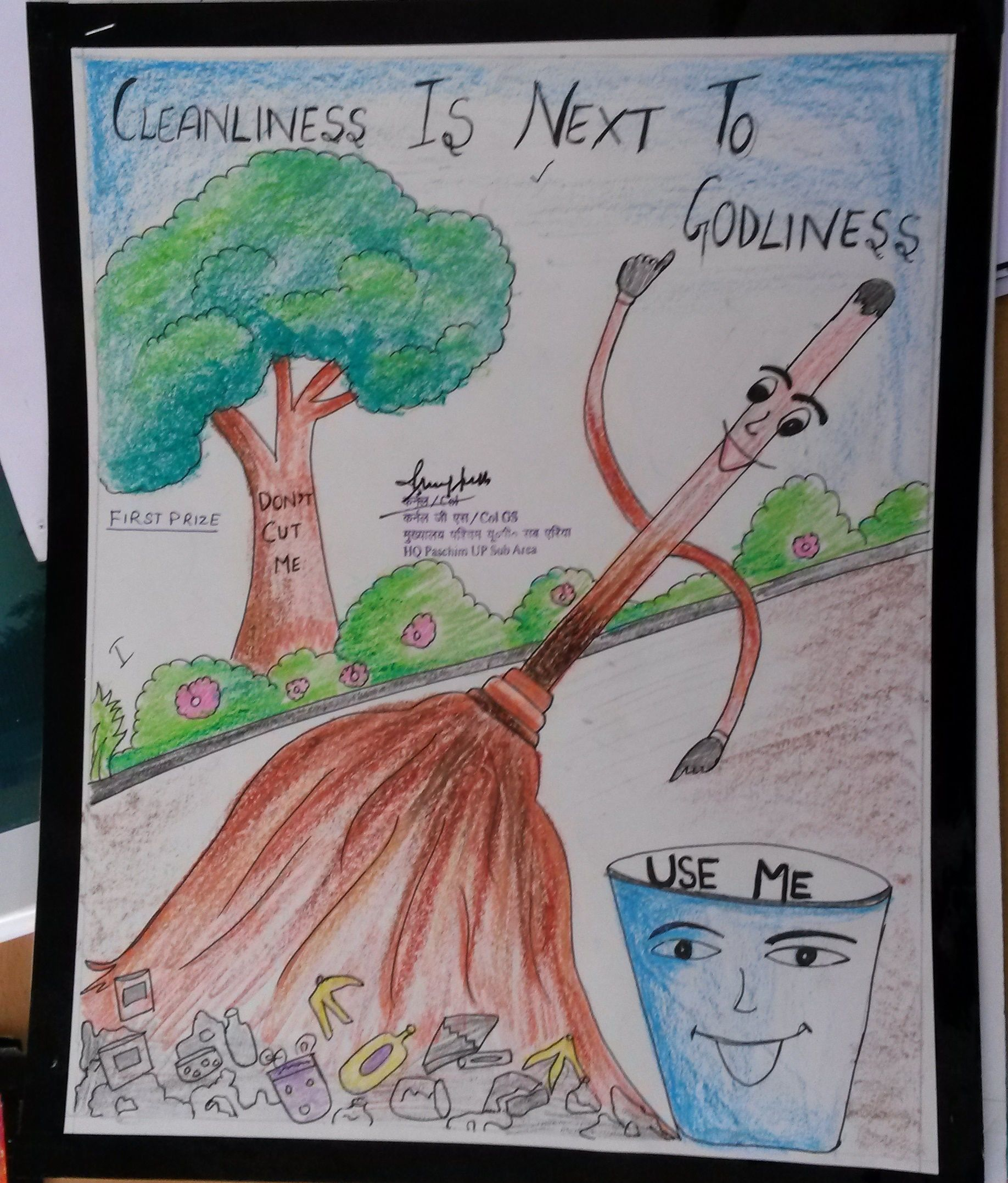Swachh Bharat Compaign Poster Mak Ing Competition