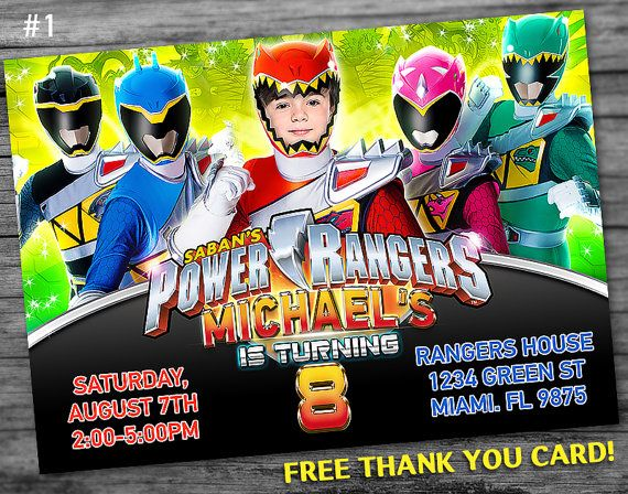 power rangers birthday invitation
