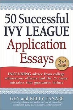 News On Realistic College Admission Essay Plans