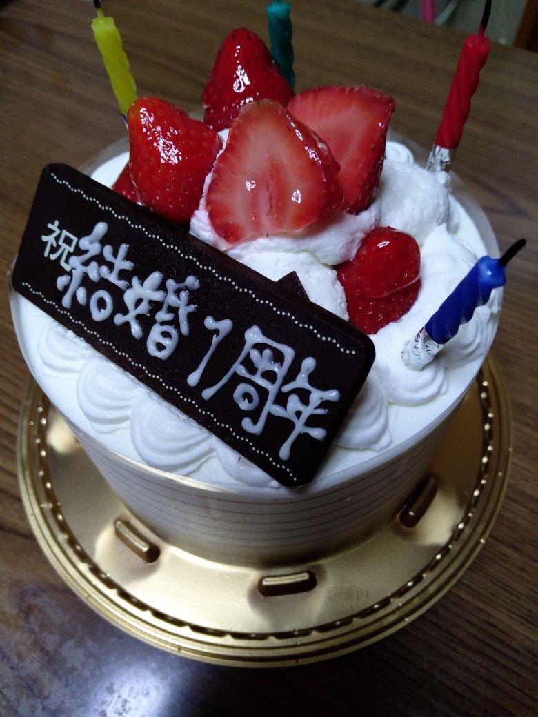 日 結婚 ケーキ 記念
