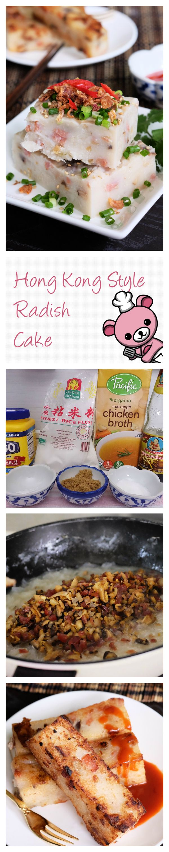 Hong Kong Style Radish Cake Recipe Asian Recipes From