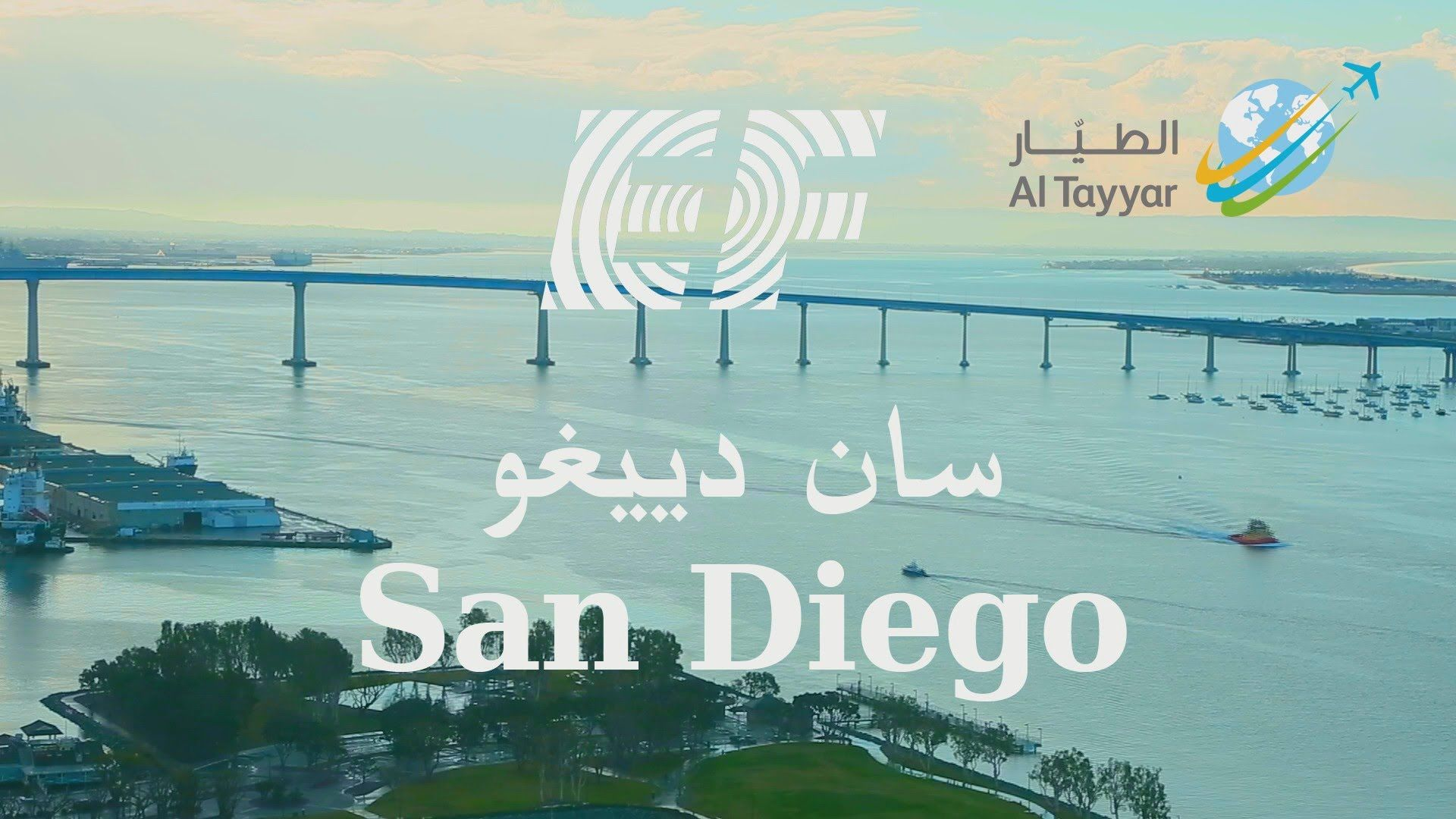 طلاب برنامج تعليم اللغة في الخارج في مدينة سان دييغو Ef San Diego Movie Posters Outdoor Poster
