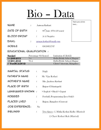 Image Result For Bio Data Word Format Download Resume Biodata