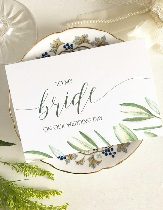 To My Bride On Our Wedding Day Card For Wife