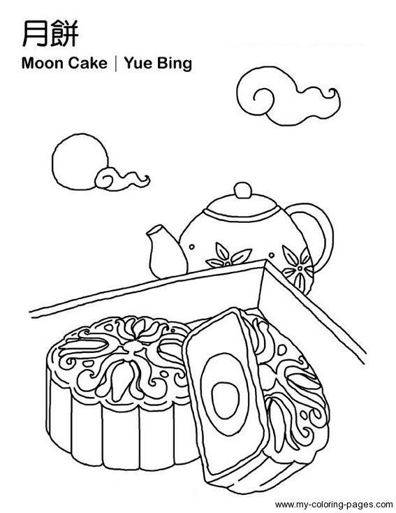 Moon Festival Moon Cakes Printable Coloring Pages Around