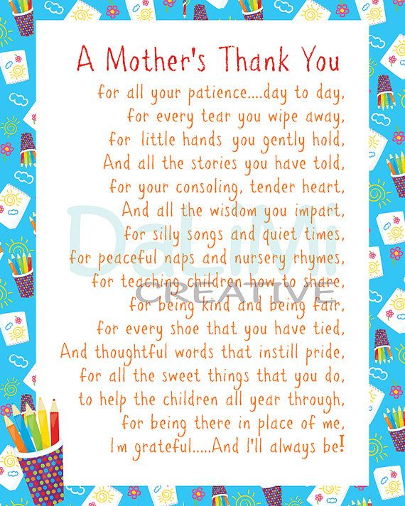 A Mothers Thank You - Teacher Appreciation Digital Print ...