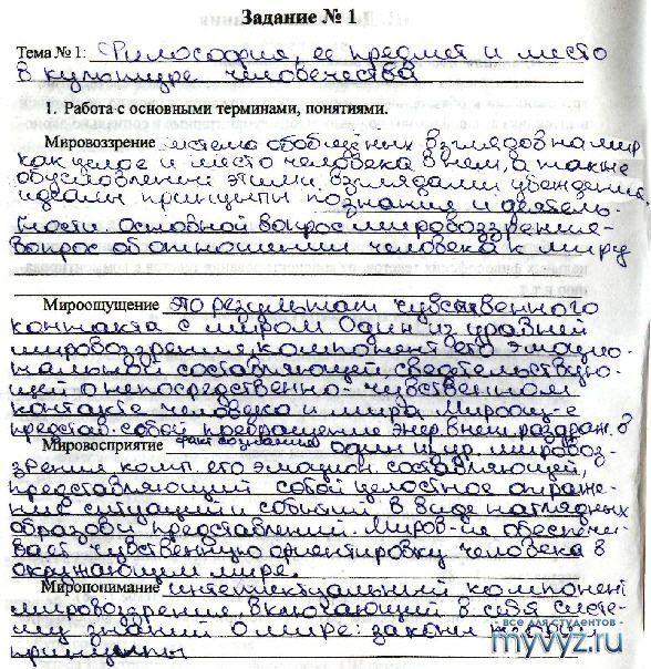 Ответы по английскому языку enjoy english 5-6 класс биболетова добрынина трубанева