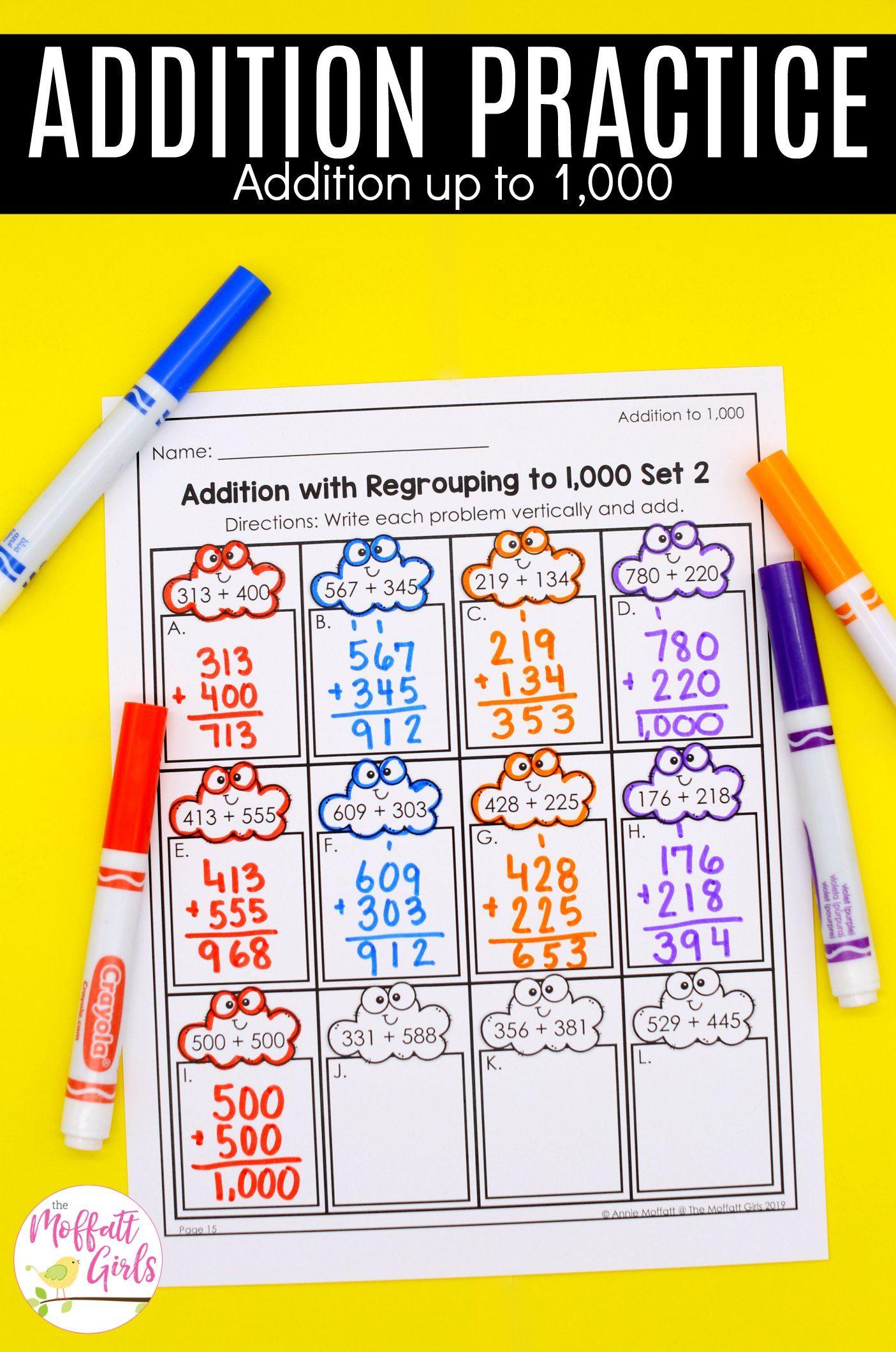 3rd Grade Math Made Fun Curriculum