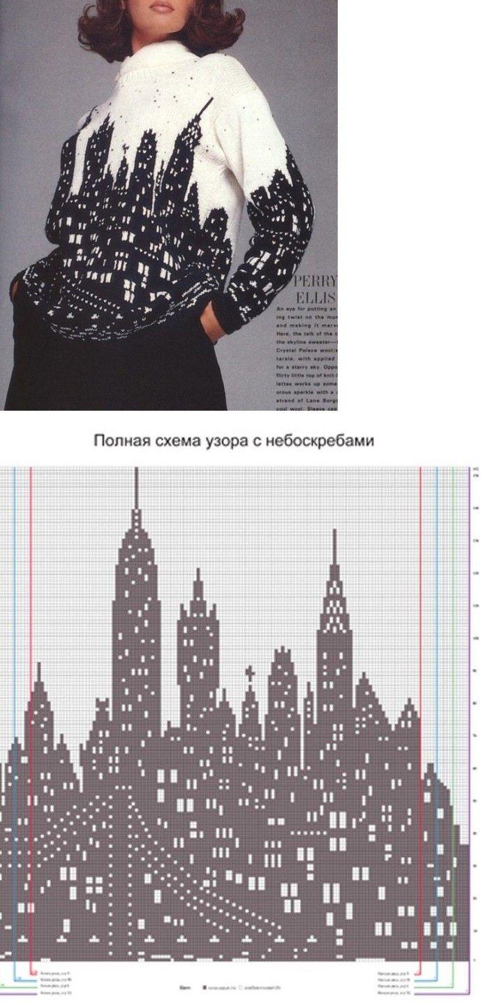 City scape intarsia sweater pattern | Отделка | Pinterest ...