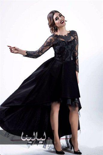 صور شقاوة ياسمين صبري في أحدث جلسة تصوير تدفع محبيها لتشبيهها بهذه الفنانة الشهيرة موقع ليالينا Dresses High Low Dress Fashion