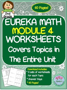 2nd grade module 4 practice worksheets for the entire unit common core aligned 30 worksheets with answer keys 60 pages total extra practice for topics within eureka fandeluxe Images