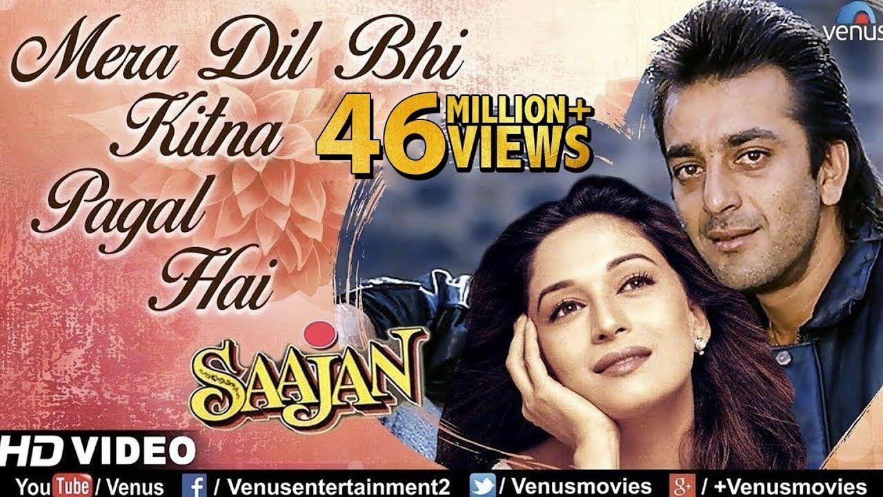 Mera Dil Bhi Kitna Pagal Hai Lyrics Kumar Sanu Alka Yagnik In 2020 Mp3 Song Download Kumar Sanu Song Hindi