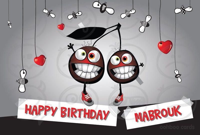 Arabic Greeting Cards Happy Birthday Funny Happy Birthday Cartoon Images Birthday Cartoon