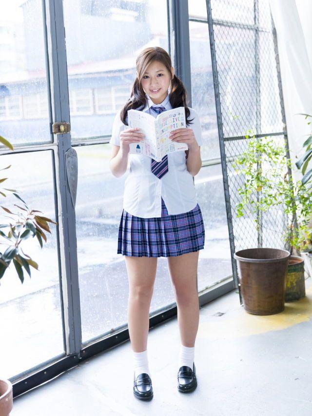 Ayaka Sayama Asian Book Girls attraktive piger-3141