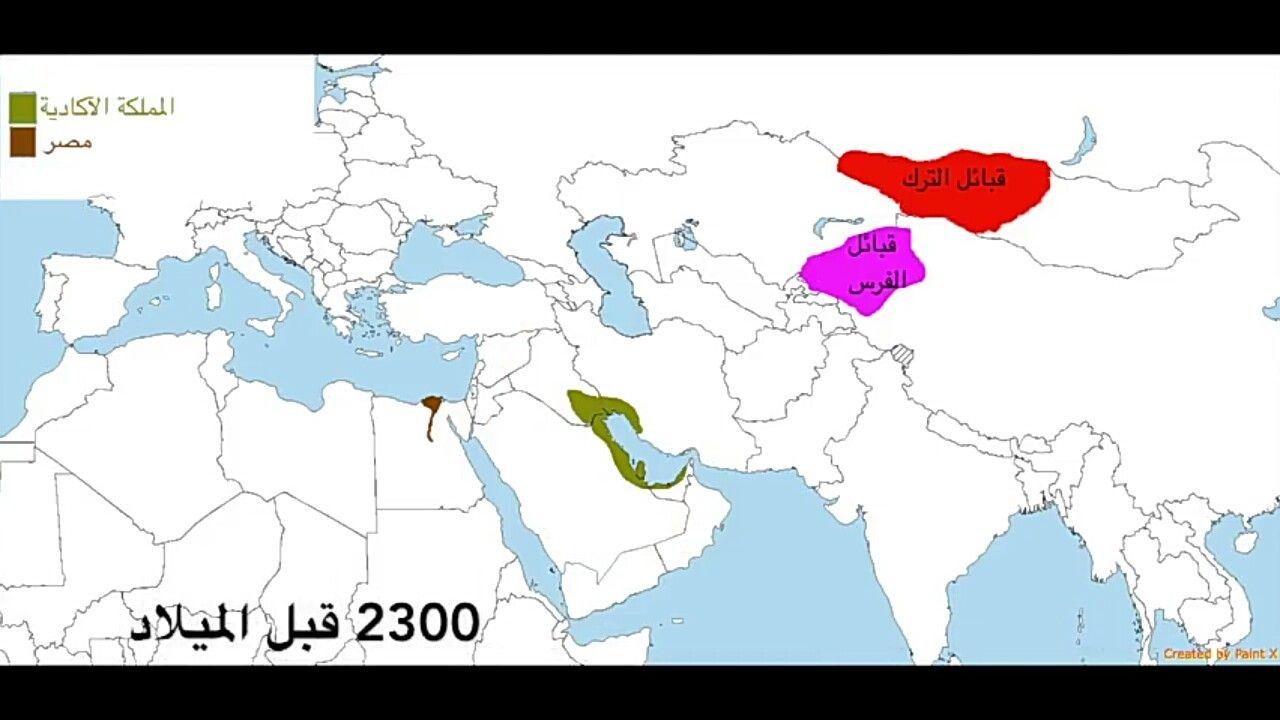 7 سيطرة الاكاديين على سومر ودلمون وكامل حوض الخليج العربي Map Diagram Art